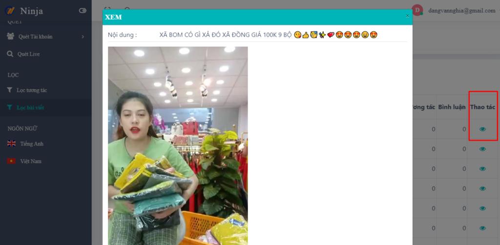 uid pro 1024x502 Phần mềm UID Pro thêm chức năng xem ảnh, video của nhiều bài viết