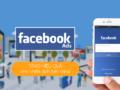 phần mềm quản lí bán hàng facebook