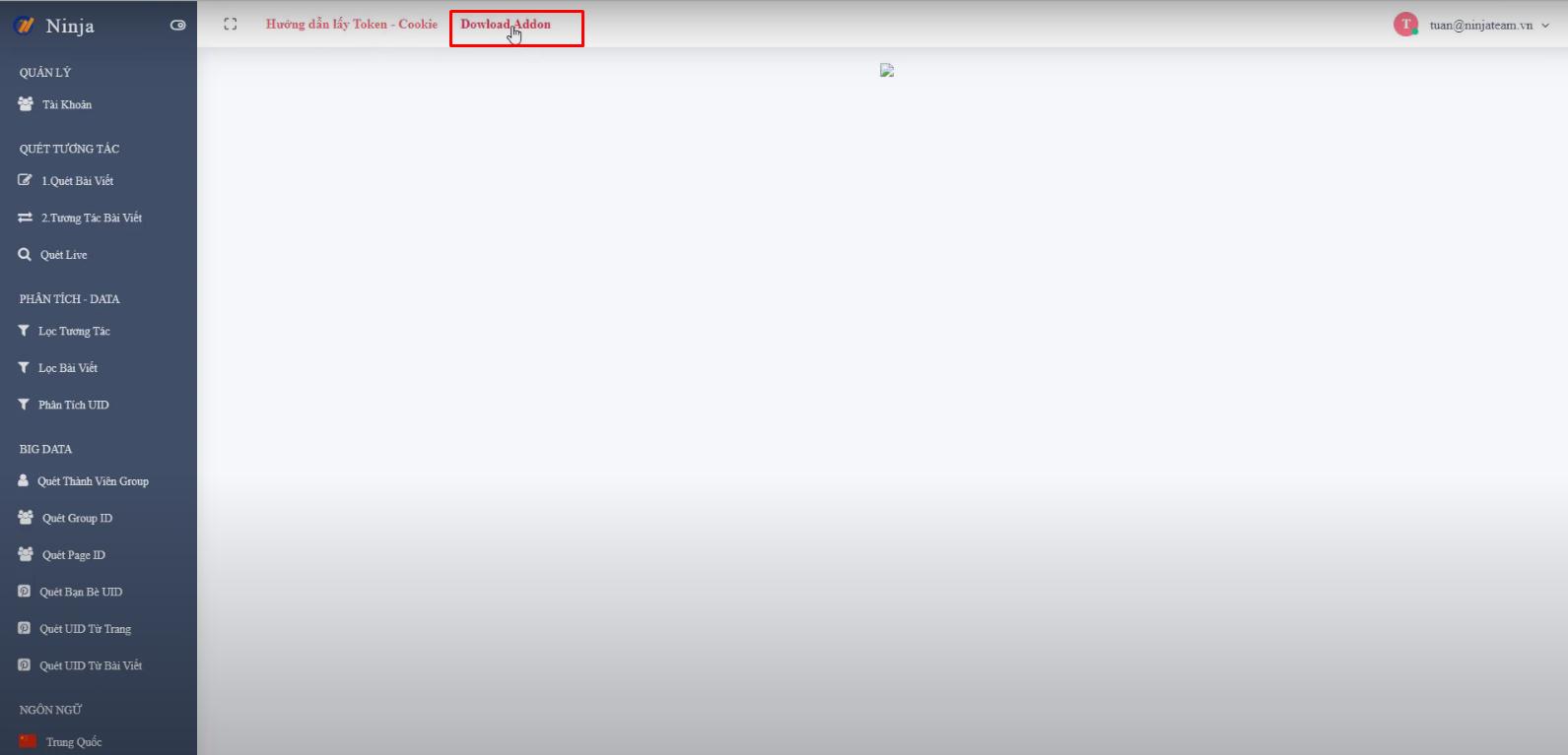 phan mem quet data Hướng dẫn lấy và nhập token trên phần mềm phân tích Data UID Pro