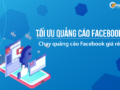tối ưu quảng cáo Facebook
