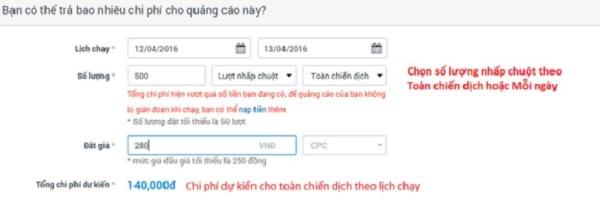 quang cao zalo official account4 e1627014300686 Hướng dẫn cách chạy quảng cáo Zalo Official Account hiệu quả
